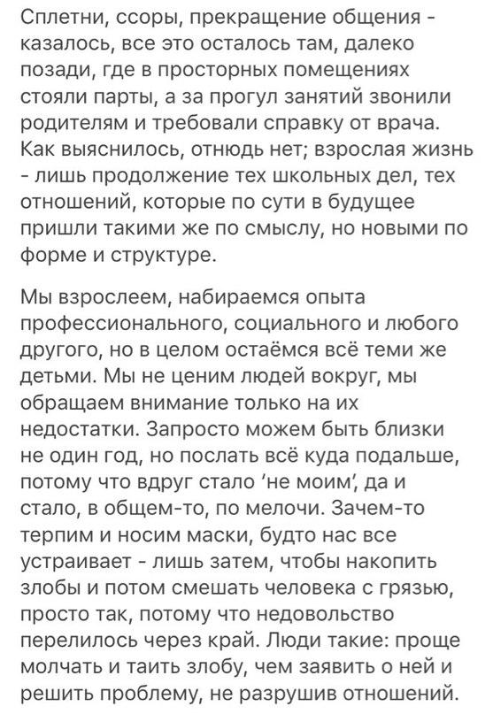Наринэ Кирс   Москва