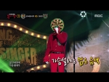 170305 'Cube' (Lee Jonghyun) VS 'Dartman' (N) 1round - I want to fall in love (Kim Jo Han cover) @ King of Mask Singer