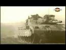 Т-80, Т-90, Abrams, Leopard 2, Меркава 4,Тип 88,Т-84У «Оплот», Leclerc