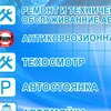 "ООО ""Ремавтосервис"""