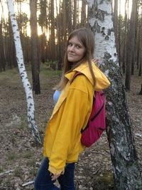 Yuu Ситникова