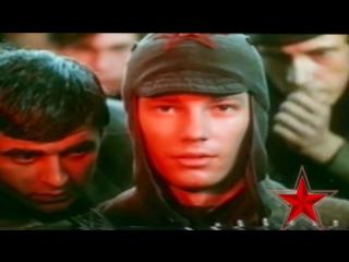 Песня СССР - Товарищ песня (Как закалялась сталь)