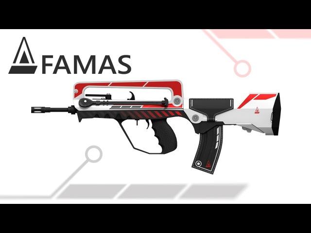 ФАМАС!!1! Famas CS:GO