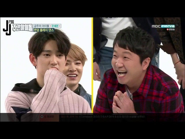 [170315] Weekly Idol GOT7 random dances [русс.саб.]