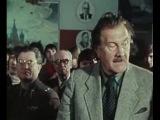 1987г Дорога в облаках Док. фильм