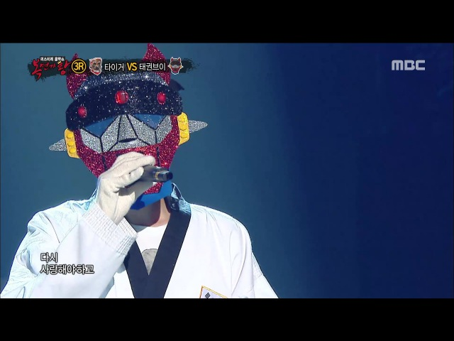 King of masked singer 복면가왕 스페셜 full ver Muzie I'm Happy 뮤지 난 행복해