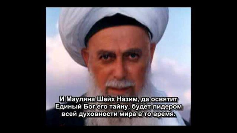 зиярат шейха Абдула Dagestani Хатм уль Аулия