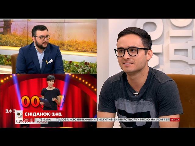 """Гуморист Ігор Ласточкін розповів про новий проект """"Ігри приколів"""""""
