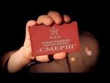 Хороший военный фильм  ДЕЛО КОНТРРАЗВЕДКИ  РУССКОЕ КИНО . ФИЛЬМ ВОЙНА