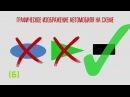 Как оформить европротокол без ошибок