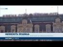 У Києві затвердили нові правила для розміщення вивісок