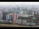 О жизни в Северной Корее, КНДР , документальный фильм