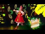 Ты супер! Танцы Ирина Коновалова, 9 лет, г. Тогучин