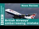 British Airways passenger chaos due to computer problems