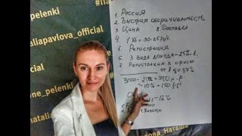 Почему Сибирское Здоровье а не другая МЛМ компанияru.siberianhealth.com/ru/shop/user/registration/privileged_client/?ref=5900654