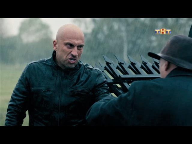 Физрук, 4 сезон, 13 серия (26.10.2017)