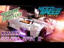 Need for Speed No Limits - Nissan Silvia. Тюнинг. Пропуск гонки (ios) 19