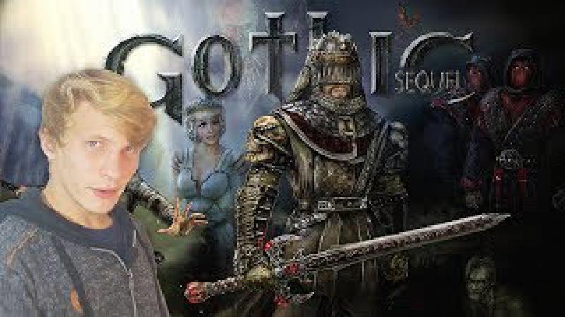 Gothic SEQUEL - Opis zadań, fabuły i ciekawostki.