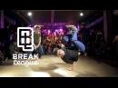 WESH PELO Vs DVIZH CLUB | 1/2 FINALE | BREAKLEAGUE J4 x Chill In the City | Pro Breaking Tour