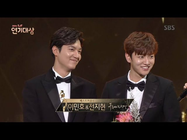 [ENGSUBCC] 2016 SBS Drama Awards Best Couple Lee Min Ho - Jun Ji Hyun (R Shin Won Ho)