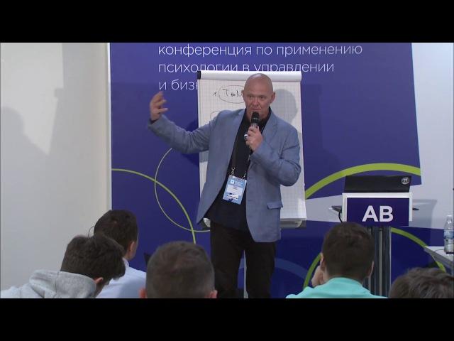 Нейрографика - творческий метод трансформации XXI века / Павел Пискарев