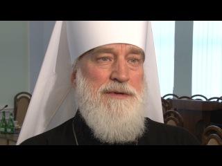 Митрополит Павел: Вопрос о визите папы римского в Беларусь — прерогатива патриарха Кирилла <#Белапан>