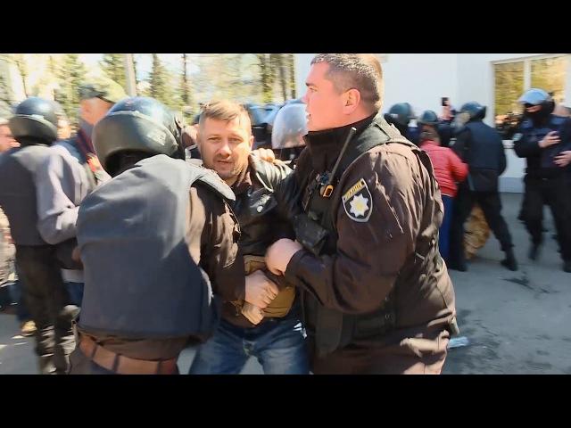 Мітинг проти Аброськіна та Голубана силовики провели затримання