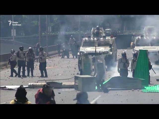Масові заворушення у столиці Венесуели