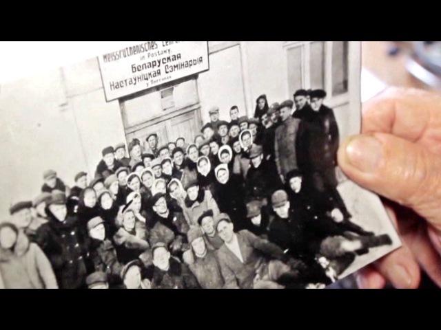 Чалавек з ГУЛагу, рэпартаж   Им было по 16, их посадили на 15 и 25 за любовь к белорусскому языку