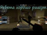 Tombu_like - CSGO I Приступ эпилепсии у Skorpion163z I Эйс