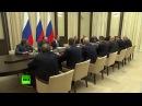 «Условия были не сахар»: Путин поблагодарил за работу недавно ушедших в отставк