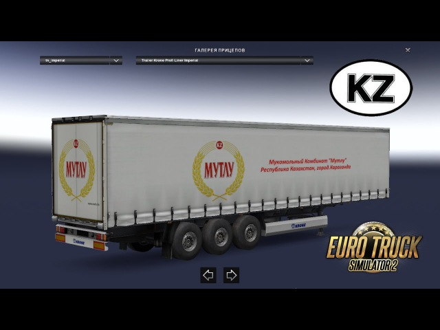 Мод Прицеп Мукомольный Комбинат Мутлу для Euro Truck Simulator 2