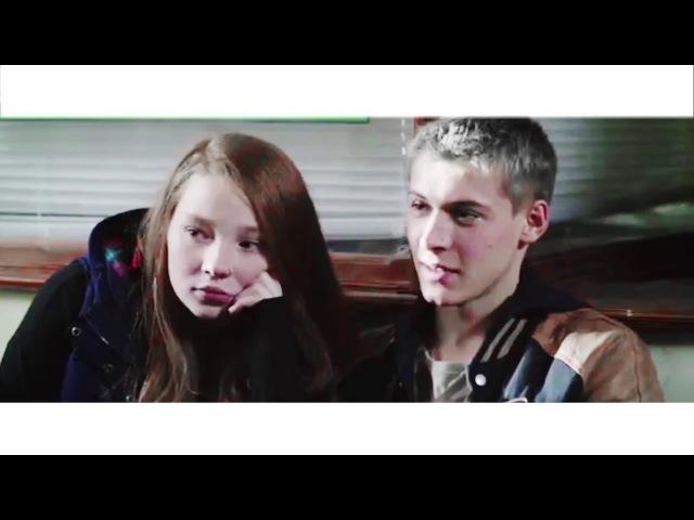 Паша и Настя|Черноыбль. Зона Отчуждения