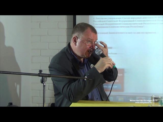 РФ, Украина и другие ОПГ на оккупированной территории СССР (С.В. Тараскин)