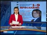 Фестиваль Юрия Башмета пройдет в Ярославле в девятый раз