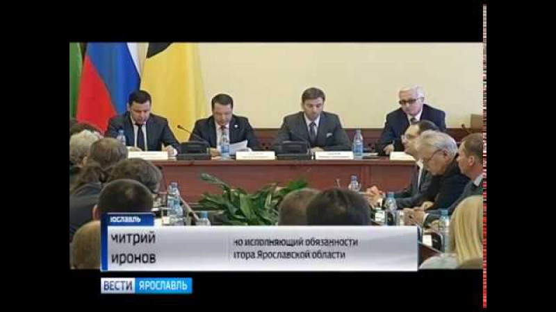 Ярославль посетил министр РФ по вопросам Открытого Правительства Михаил Абызов