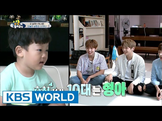 "Wanna One X Seol-Su-Dae, ""I'm your uncle today!"" [The Return of Superman / 2017.08.13] » Freewka.com - Смотреть онлайн в хорощем качестве"