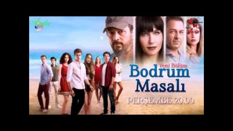 Бодрумска Приказка/bodrum Masal ( анонс към 8 еп.) Бг.суб.