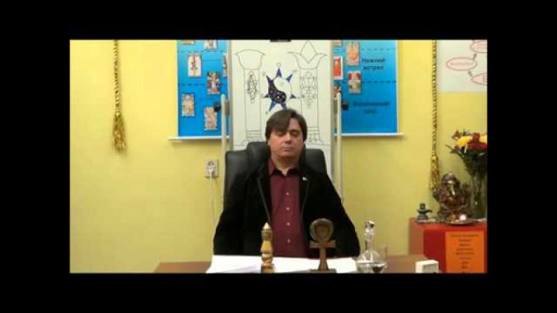 Круг Рейки Иггдрасиль Зодиак Суфии