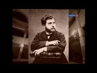 Georges Bizet Ivan the Terrible - Иван Грозный Жоржа Бизе