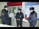 «ППСП - Сергеев ИДПС - Агафонов Ответственный по РУВД - Андреев доставления водителя в полицию…»
