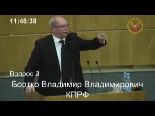 Россия ЭТО СССР,Коммунист Бортко Сталин и Ленин это РОССИЯ !
