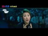 Никогда не говори о смерти (Xiu xiu de tie quan, 2017) - трейлер а китйском языке