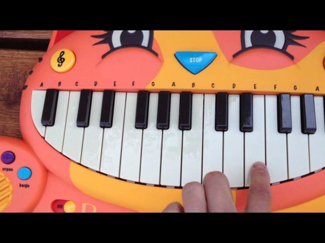 Battat meowsic piano. Музыкальное пианино B-dot.