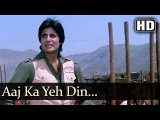 Nastik - Aaj Ka Ye Din Kal Ban Jayega - Kishore Kumar