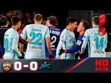 • #ЦСКАЗенит | 0:0