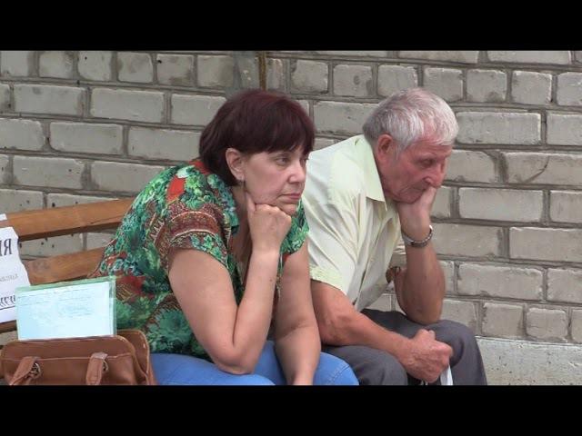 У черзі під будівлею Сєвєродонецького управління соцзахисту померла жінка-пере...