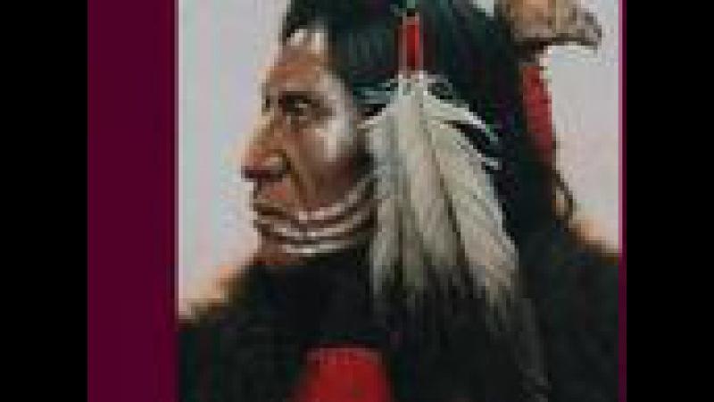 Indian Vision - Chirapaq - Native American - Powerful Pride - Sacred Medicine