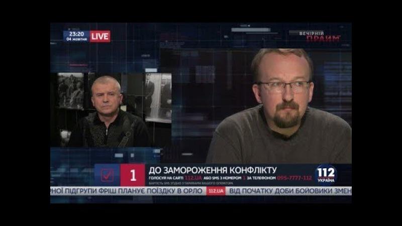 Николай Голомша и Игар Тышкевич в Вечернем прайме телеканала 112 Украина, 04.10.2017