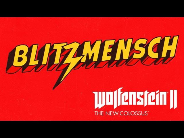 Сцена из сериала «Блицменш» — Wolfenstein II: The New Colossus